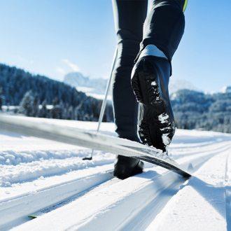 Kijki do nart biegowych