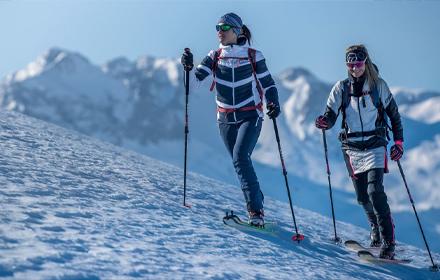 Wypożyczalnia skitourów